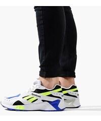 Reebok Revenge Plus Gum CM8790 férfi sneakers cipő | FEKETE